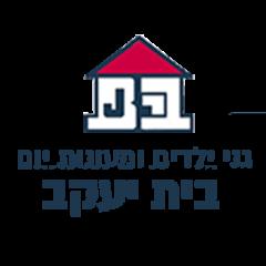 בית יעקב