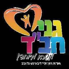 חבד תל אביב